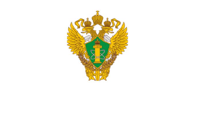 Кого изачто в«Башнефти» требует дисквалифицировать Ростехнадзор