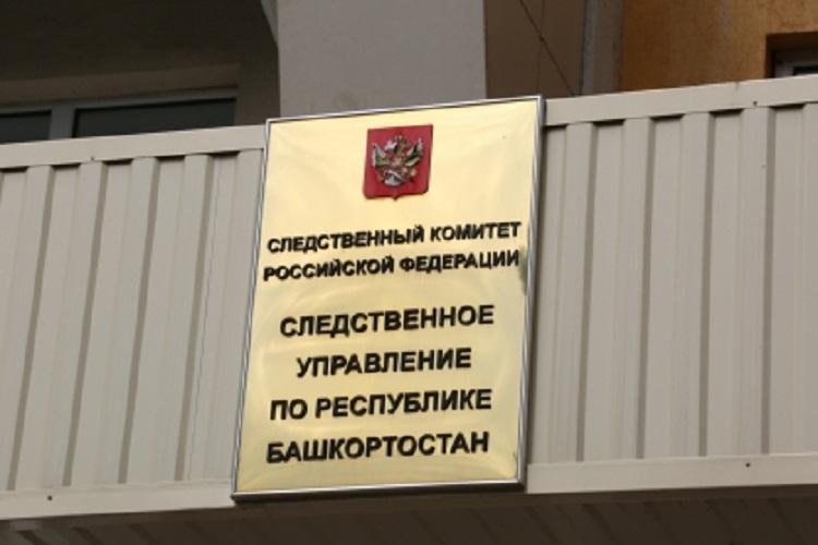 Генеральная прокуратура РФтребует восстановить дело вотношении служащих мэрии Уфы