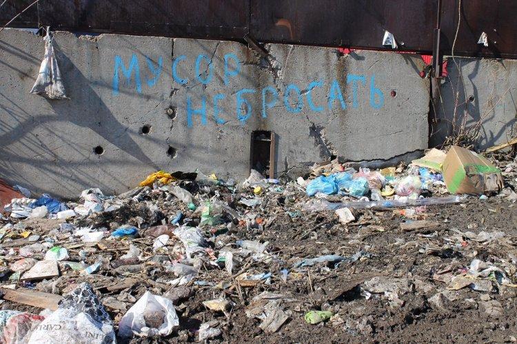 Активисты ОНФ проверили сигналы граждан о неправомерных свалках вУфе