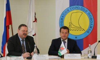 Представители Уфы и Стерлитамака приняли участие в работе Ассоциации городов Поволжья