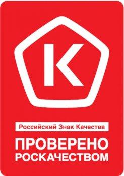 Российским товарам присвоен сотый Знак качества