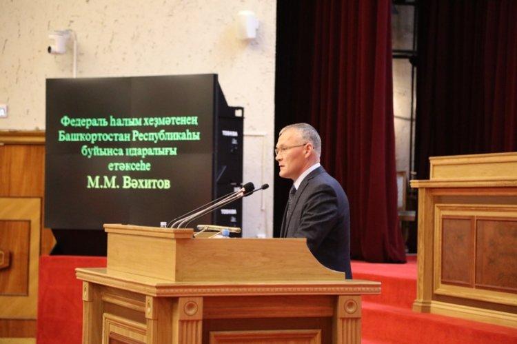 Парламентариям Башкирии был представлен доклад о соблюдении законодательства о налогах и сборах