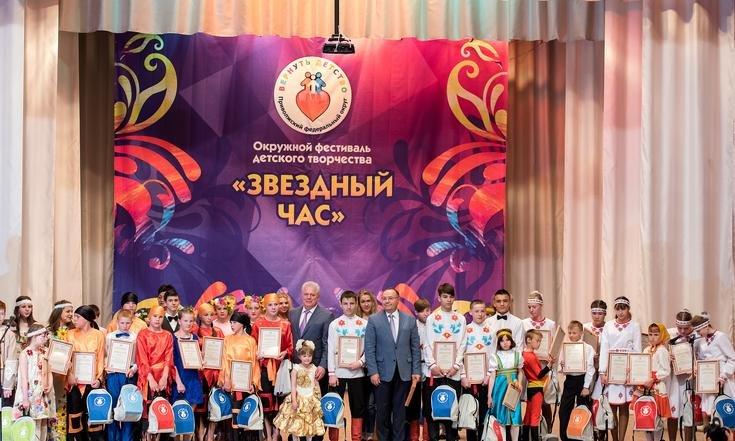 Воспитанники детских домов из Башкирии в Чебоксарах исполнили песню про маму