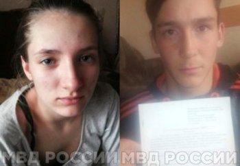 В Стерлитамаке полиция разыскивает двух пропавших подростков