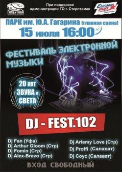 В Стерлитамаке  состоится фестиваль электронной музыки «DJ – Fest.102»
