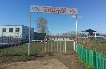 Две сельские школы Краснокамского района благодаря партпроекту получат новые спортсооружения