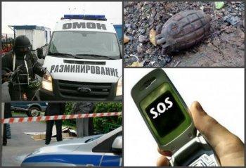 В Уфе взрывотехники ОМОНа Росгвардии проверяют подозрительные предметы
