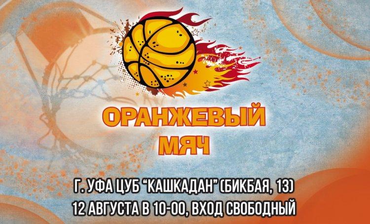 Через неделю вЛипецке пройдет областной фестиваль поуличному баскетболу