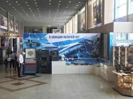 В преддверии Дня Воздушного Флота России уфимский аэропорт представляет историческую экспозицию