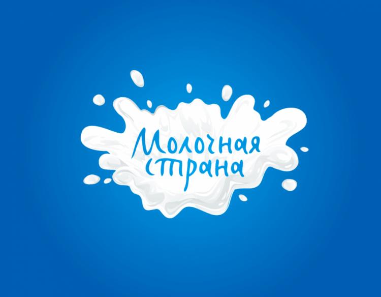 В Уфе проходит VII Ежегодный фестиваль «Молочная страна-2017»