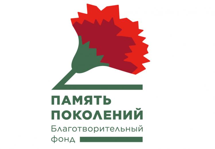 Фонд «Память поколений» помог ветеранам в Республике Башкортостан