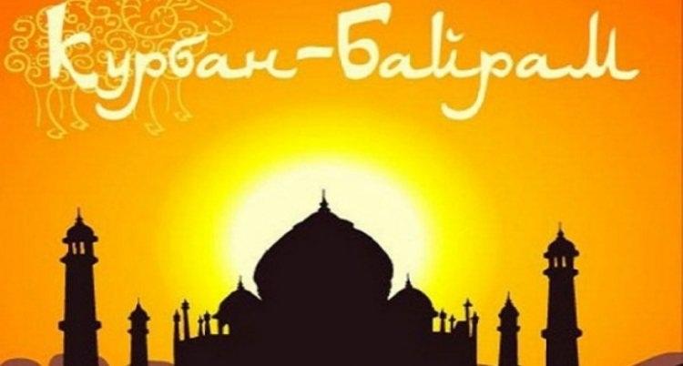 В столице Башкирии 2 сентября состоится масштабный Курбан Халяль FEST