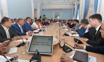 В Удмуртии представили инвестиционный потенциал Кумертау