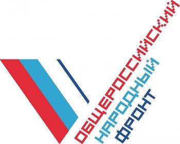 ОНФ: В Башкортостане удалось наладить взаимодействие властей и граждан по вопросам дорожного ремонта