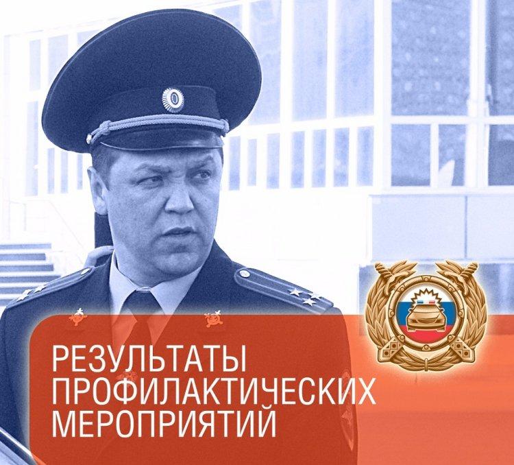 ГИБДД:  1 сентября на дорогах Башкирии задержали 98 пьяных водителей