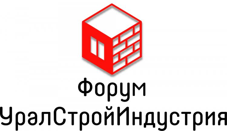 В Уфе состоится форум УралСтройИндустрия