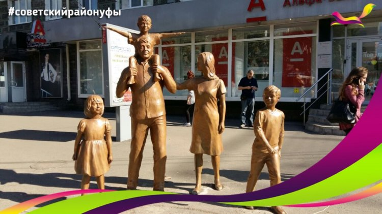 В столице Башкирии установлен памятник семье
