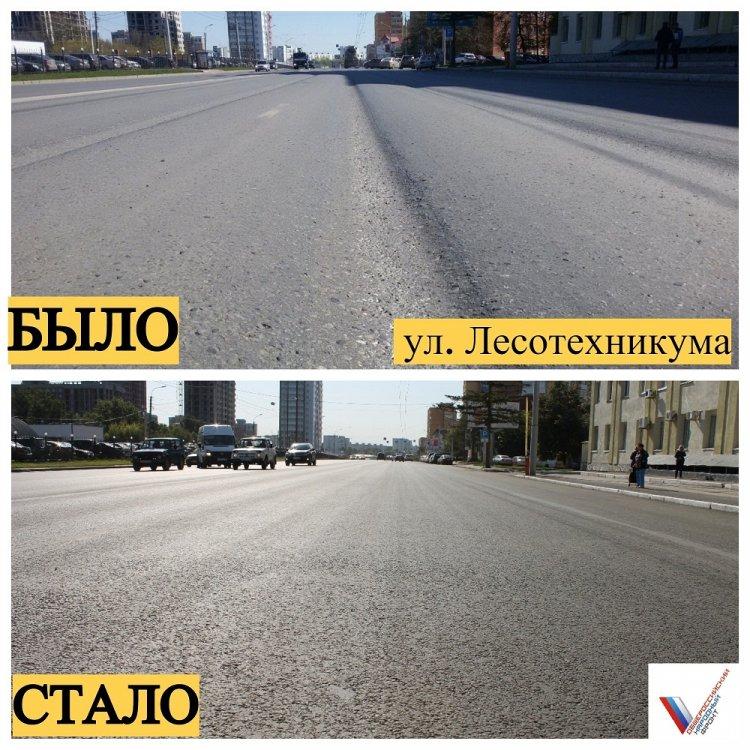 В Башкирии идут ремонтные работы на всех дорогах, вошедших в топ-10 рейтинга дорожного проекта ОНФ