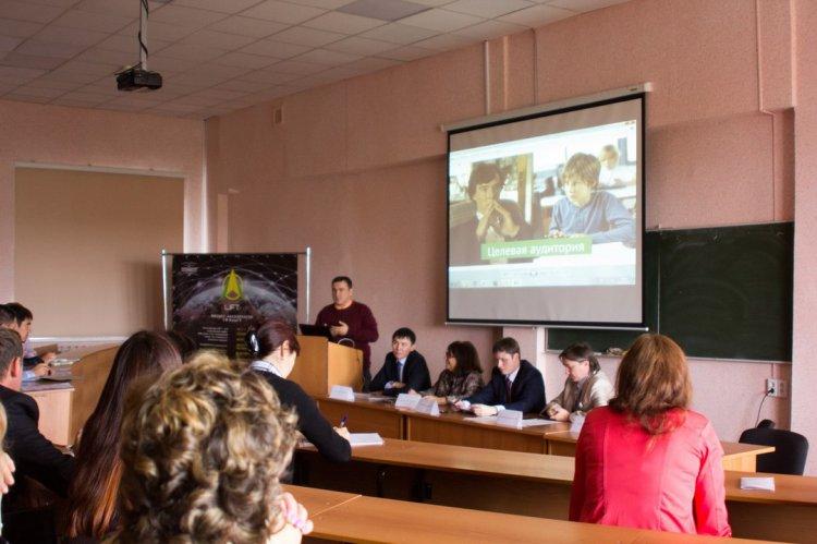 В Стерлитамаке презентовали «Электронную игровую школу»