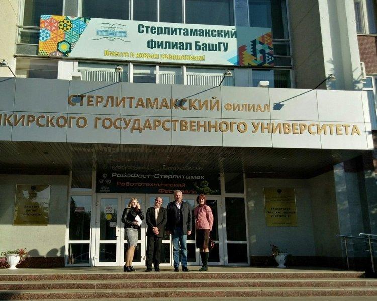 Стерлитамакский филиал БашГУ налаживает сотрудничество с Болгарией