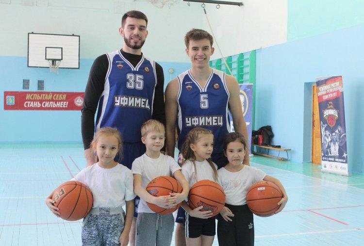 Баскетбольный клуб «Уфимец» проведет мастер-класс для уфимских школьников