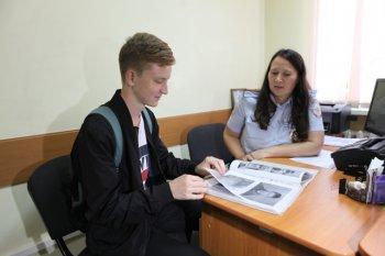 Школьник из Башкирии самостоятельно раскрыл мошенничество