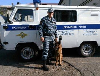 В Уфе служебный пес Федя задержал преступника