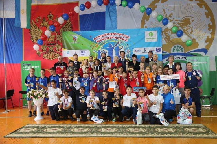 В Башкирии состоялся республиканский спортивно-молодежный фестиваль «Молодость нации»