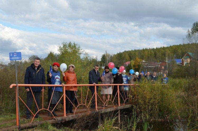 В Башкортостане открыт новый мост через реку Бармыш