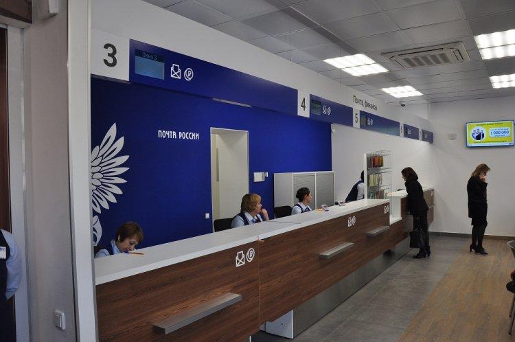 В Уфе открыто первое почтовое отделение нового формата
