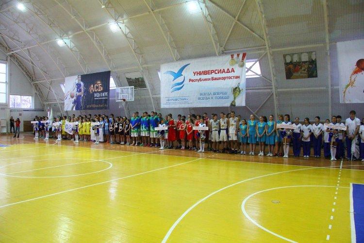 В Башкортостане открыли новый сезон студенческого спорта