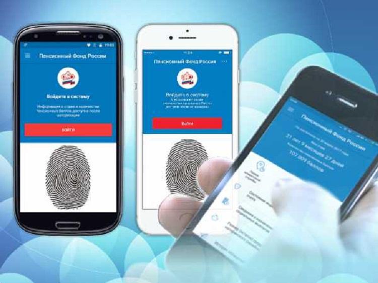 Жителям Башкирии доступно мобильное приложение ПФР по отпечатку пальца