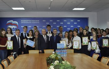 Школьники из Башкирии отправляются в «Артек» в награду за заботу о природе