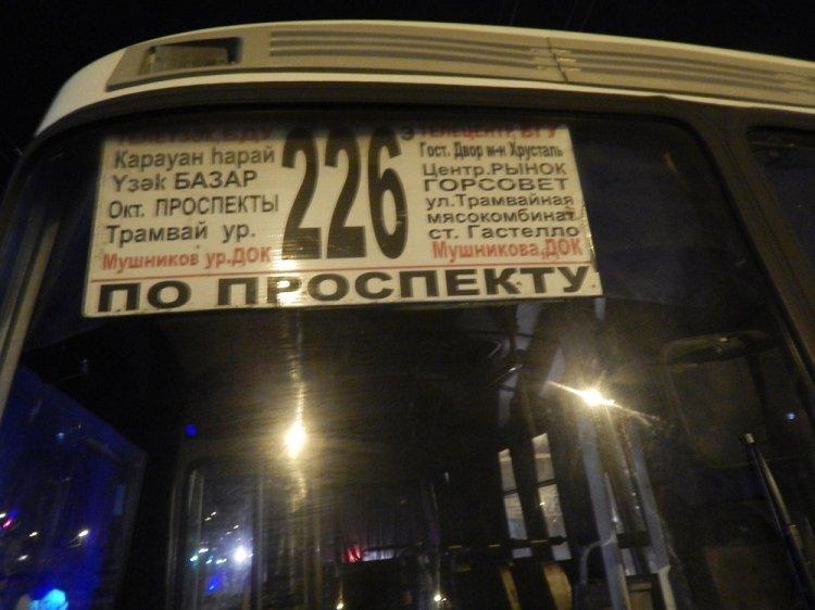 В Уфе автобус задавил 25-летнюю девушку