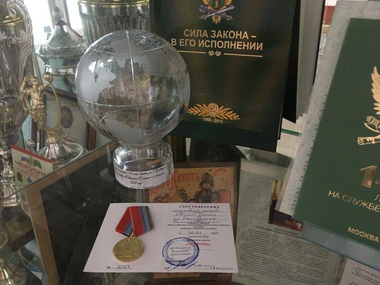 В Башкирии музей судебных приставов пополнился новыми экспонатами