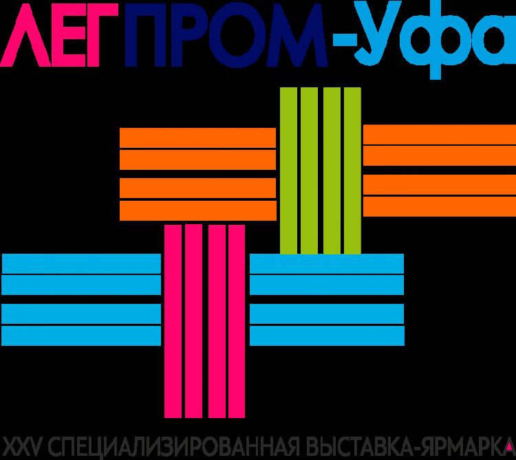В столице Башкирии состоится 25-ая юбилейная выставка-ярмарка «ЛегПром-Уфа»