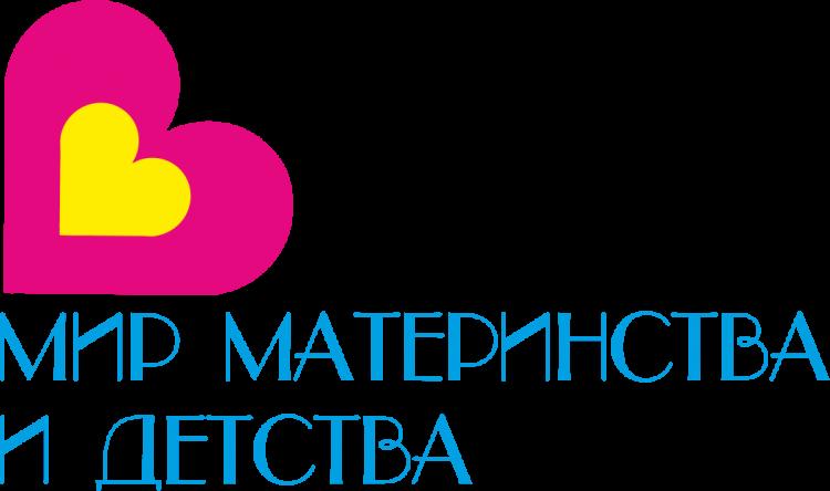 Специализированная выставка-форум «Мир материнства и детства» пройдет в Уфе