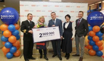 Пассажиропоток аэропорта «Уфа» впервые достиг показателя 2,5 млн человек