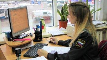 Жительницу Башкирии, препятствовавшую общению бывшего мужа с дочерью, разыскали приставы