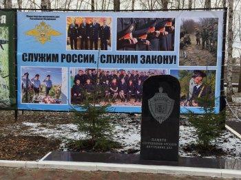 В Стерлитамакском районе откроют памятник погибшим сотрудникам МВД