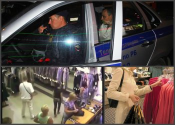 В Стерлитамаке благодаря бдительности продавца сотрудниками Росгвардии задержаны любители бесплатного шопинга