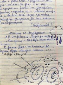 Школьники Башкирии покажут свои картины,  нарисованные на уроках