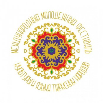 Уфа станет центром Международного молодежного фестиваля