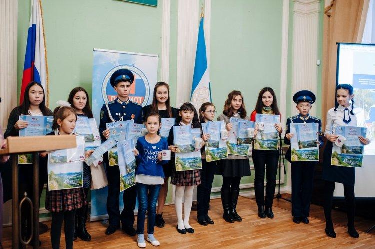 В Башкирии наградили лауреатов и победителей интернет-конкурса «Мой край родной, заветный!»