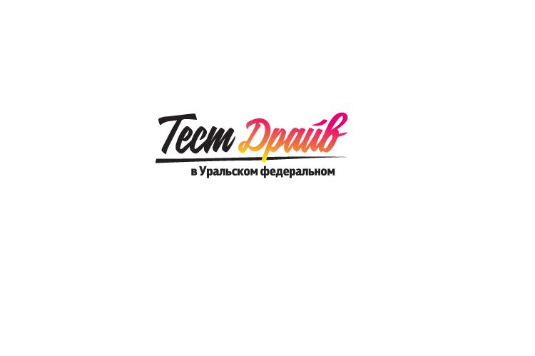 Школьники Башкортостана станут участниками реалити-шоу на выживание
