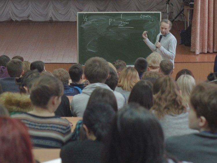 ИТ-конференция в Стерлитамаке собрала более 200 участников