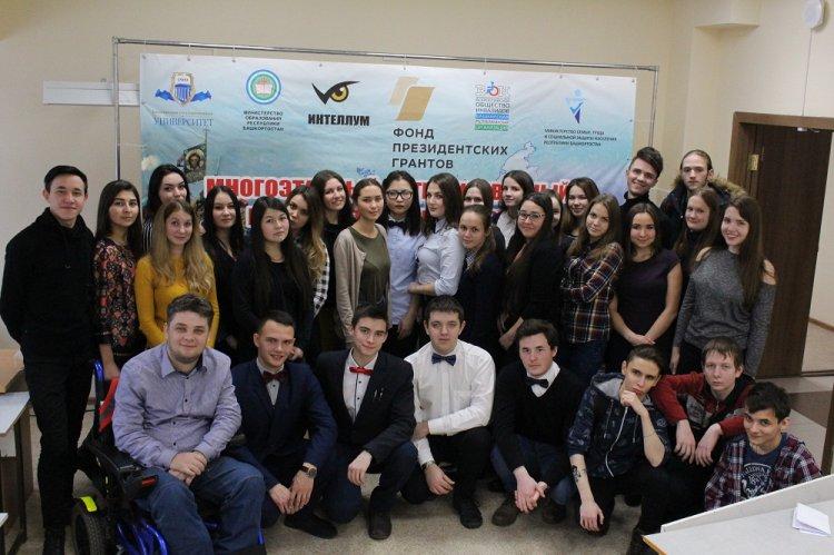 Студенты БашГУ сразились в интеллектуальном турнире «История России»