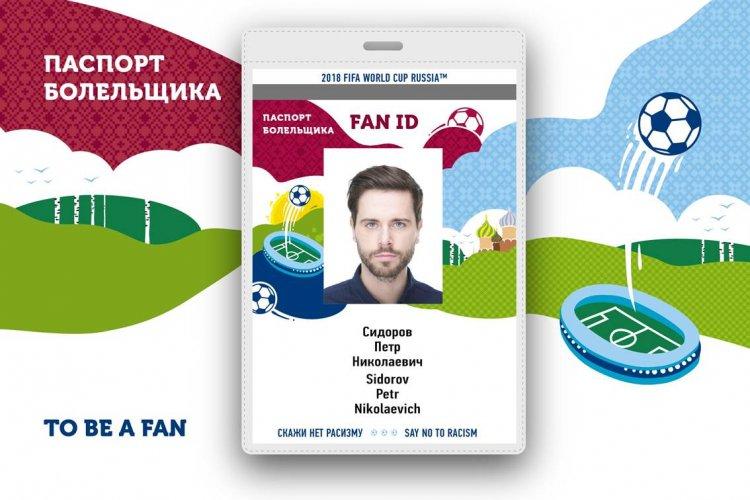 Почта России начала доставку Паспортов болельщиков  ЧМ-2018 в Башкирию
