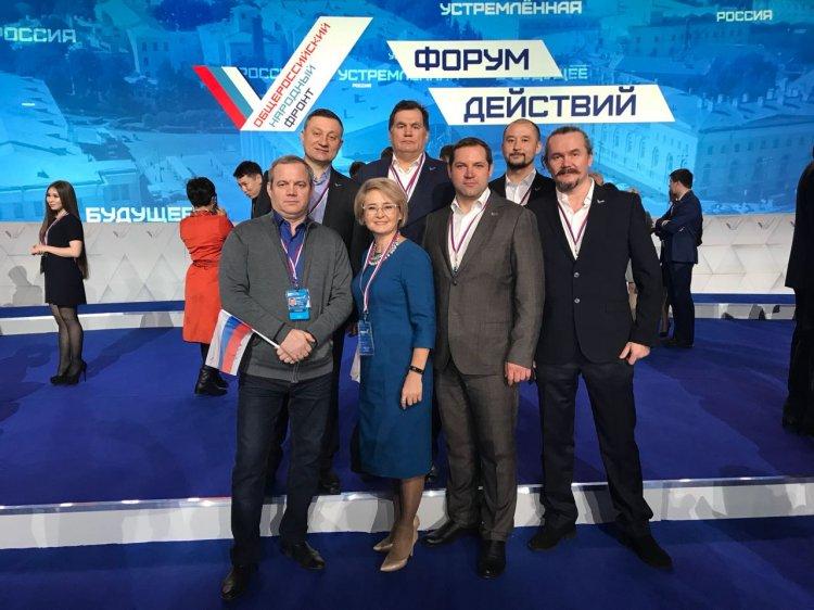 Активисты Народного фронта в Башкортостане подвели итоги своей работы в «Форуме Действий» ОНФ