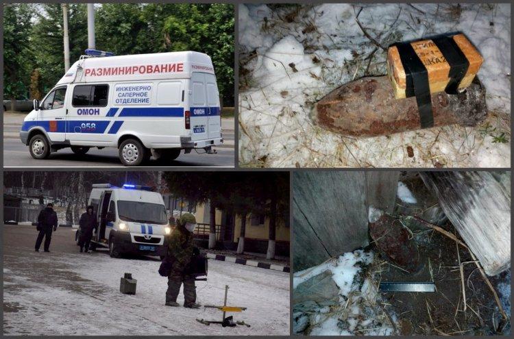 ВБашкирии взрывотехники ОМОНа Росгвардии уничтожили взрывоопасный боеприпас времен Гражданской войны